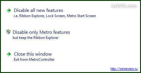 How to remove Ribbon UI from Windows Explorer in Windows 8